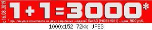 Нажмите на изображение для увеличения Название: 1_1_3000_4.jpg Просмотров: 0 Размер:71.9 Кб ID:1172213