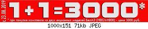 Нажмите на изображение для увеличения Название: 1_1_3000_5.jpg Просмотров: 3 Размер:71.0 Кб ID:1172863