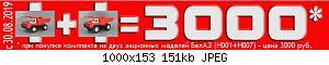 Нажмите на изображение для увеличения Название: 1_1_3000_6.jpg Просмотров: 5 Размер:150.9 Кб ID:1173476