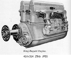 Нажмите на изображение для увеличения Название: King-Bugatti.jpg Просмотров: 1 Размер:24.6 Кб ID:1176442