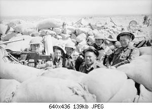 Нажмите на изображение для увеличения Название: AWM_020073_2_48th_Battalion_Tobruk_1941.jpg Просмотров: 0 Размер:139.1 Кб ID:1172487