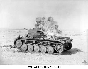 Нажмите на изображение для увеличения Название: Panzer_II_hit_near_Tobruk_1941.jpg Просмотров: 2 Размер:107.4 Кб ID:1172489
