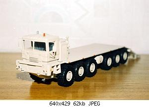 2006_1/mzkt-7909_recovery_vehicle_2.jpg