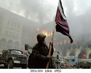Нажмите на изображение для увеличения Название: gruziya-1993.jpg Просмотров: 1 Размер:15.8 Кб ID:1188395