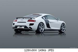 Нажмите на изображение для увеличения Название: ABT-Audi-R8-2008-1280x800-008.jpg Просмотров: 1 Размер:121.5 Кб ID:1022796
