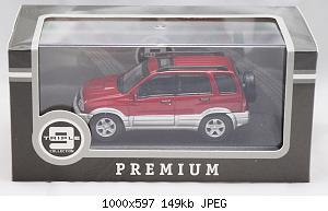 Suzuki Grand Vitara Box.jpg