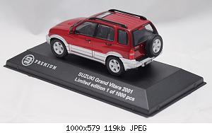 Suzuki Grand Vitara End.jpg