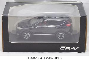 Honda CR-V China Box.jpg