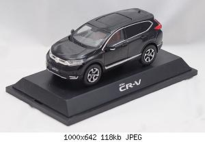 Honda CR-V China Front.jpg
