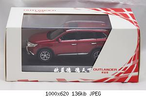 Mitsubishi Outlander China Box.jpg