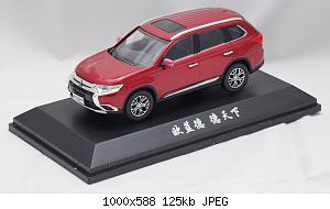 Mitsubishi Outlander China Front.jpg