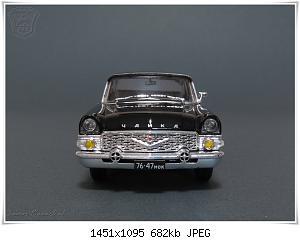 Нажмите на изображение для увеличения Название: ГАЗ-13 (6) DA.JPG Просмотров: 4 Размер:681.9 Кб ID:1170583
