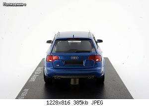 Нажмите на изображение для увеличения Название: DSC02822 копия.jpg Просмотров: 2 Размер:148.2 Кб ID:1059717