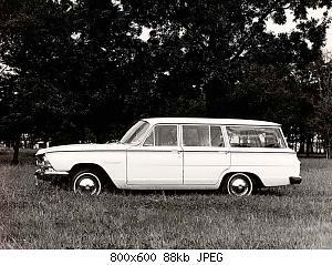 Нажмите на изображение для увеличения Название: 1963_Prince_Gloria_Estate_W40.jpg Просмотров: 1 Размер:87.6 Кб ID:744499