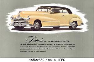 Нажмите на изображение для увеличения Название: 1948 Cdn Pontiac-18.jpg Просмотров: 1 Размер:104.5 Кб ID:1034373