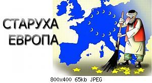 Нажмите на изображение для увеличения Название: EUзаставка.jpg Просмотров: 8 Размер:64.9 Кб ID:1048389