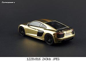 Нажмите на изображение для увеличения Название: DSC09564 копия.jpg Просмотров: 0 Размер:243.0 Кб ID:1224177