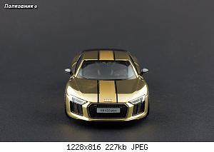 Нажмите на изображение для увеличения Название: DSC09575 копия.jpg Просмотров: 1 Размер:226.7 Кб ID:1224182