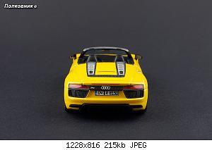 Нажмите на изображение для увеличения Название: DSC09587 копия.jpg Просмотров: 0 Размер:215.0 Кб ID:1224193