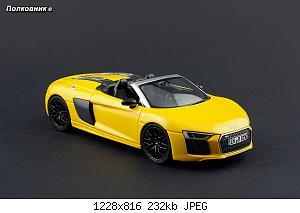Нажмите на изображение для увеличения Название: DSC09595 копия.jpg Просмотров: 1 Размер:231.7 Кб ID:1224196