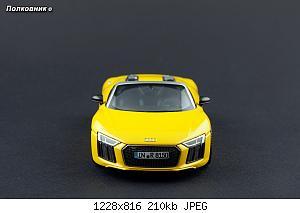 Нажмите на изображение для увеличения Название: DSC09597 копия.jpg Просмотров: 0 Размер:210.0 Кб ID:1224197