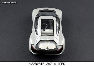 Нажмите на изображение для увеличения Название: DSC09556 копия.jpg Просмотров: 0 Размер:306.9 Кб ID:1225043