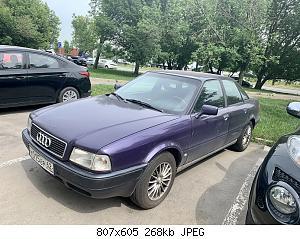Нажмите на изображение для увеличения Название: Audi 80 1993 2.6 131 hPкопия.jpg Просмотров: 0 Размер:267.9 Кб ID:1225181
