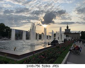 Нажмите на изображение для увеличения Название: IMG_8136 копия.jpg Просмотров: 0 Размер:518.2 Кб ID:1170206