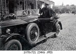 Нажмите на изображение для увеличения Название: RR Сталина.jpg Просмотров: 2 Размер:234.1 Кб ID:1192377
