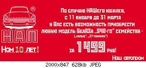 Нажмите на изображение для увеличения Название: Анонс2019_1d.jpg Просмотров: 1 Размер:628.0 Кб ID:1151777