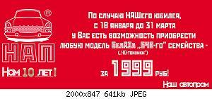 Нажмите на изображение для увеличения Название: С18_января_2019.jpg Просмотров: 5 Размер:641.1 Кб ID:1152653
