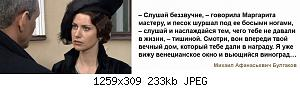 Нажмите на изображение для увеличения Название: Scr03.jpg Просмотров: 12 Размер:232.8 Кб ID:1135203