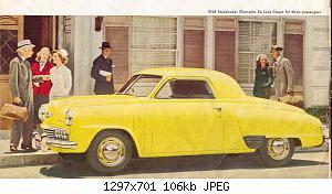 Нажмите на изображение для увеличения Название: 1948 Studebaker-05.jpg Просмотров: 1 Размер:106.0 Кб ID:1038040