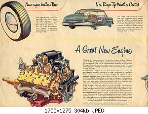 Нажмите на изображение для увеличения Название: 1949 Lincoln-07.jpg Просмотров: 0 Размер:304.0 Кб ID:1072934