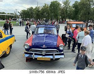 Нажмите на изображение для увеличения Название: IMG_8085 копия.jpg Просмотров: 0 Размер:679.9 Кб ID:1170173