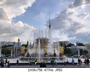 Нажмите на изображение для увеличения Название: IMG_2253 копия.jpg Просмотров: 2 Размер:476.9 Кб ID:1170195