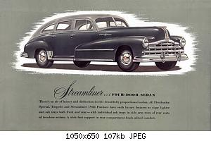 Нажмите на изображение для увеличения Название: 1948 Cdn Pontiac-22.jpg Просмотров: 1 Размер:106.8 Кб ID:1034377