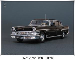 Нажмите на изображение для увеличения Название: ЗИЛ-111 (5).JPG Просмотров: 6 Размер:723.6 Кб ID:1164954
