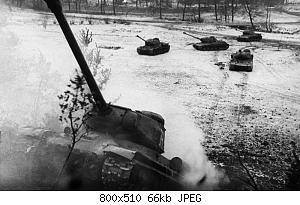 Нажмите на изображение для увеличения Название: танки.jpeg Просмотров: 0 Размер:66.4 Кб ID:1212646