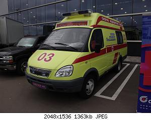 Нажмите на изображение для увеличения Название: Reanimobile_SEMAR-3234.JPG Просмотров: 0 Размер:1.33 Мб ID:1039062