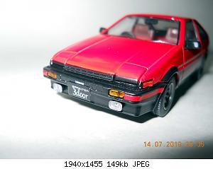 Нажмите на изображение для увеличения Название: Colobox_Toyota_Sprinter_Trueno_AE86_Kyosho~05.JPG Просмотров: 1 Размер:149.1 Кб ID:1170456