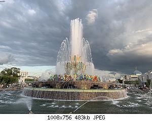 Нажмите на изображение для увеличения Название: IMG_8158 копия.jpg Просмотров: 2 Размер:482.7 Кб ID:1170208