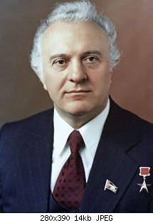 Нажмите на изображение для увеличения Название: Shevardnadze.jpg Просмотров: 0 Размер:13.9 Кб ID:1052328