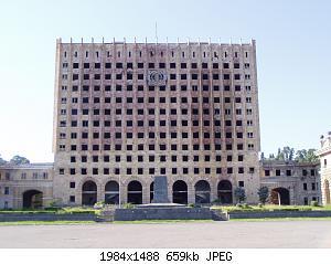 Нажмите на изображение для увеличения Название: Parlament_of_Abkhazia.JPG Просмотров: 2 Размер:658.8 Кб ID:1052338