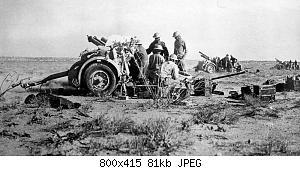 Нажмите на изображение для увеличения Название: 1.1057.british-25-pounder-artillery-guns.jpg Просмотров: 1 Размер:80.7 Кб ID:1172492