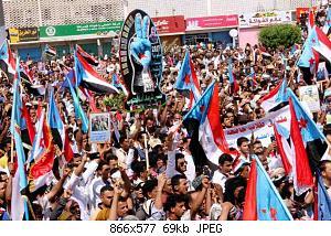 Нажмите на изображение для увеличения Название: sout-yemen-min-866x577.jpg Просмотров: 0 Размер:69.3 Кб ID:1152395