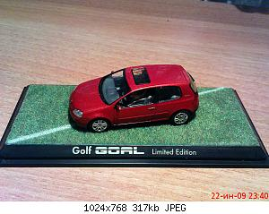 2009_1/colobox_vw_golf_goal_02.jpg
