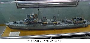 Нажмите на изображение для увеличения Название: P1120184.JPG Просмотров: 4 Размер:191.4 Кб ID:1137645
