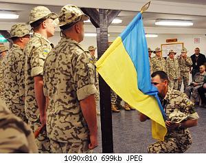 Нажмите на изображение для увеличения Название: Kissing_the_flag.jpg Просмотров: 2 Размер:699.0 Кб ID:1141098