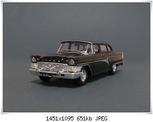 Нажмите на изображение для увеличения Название: ГАЗ-13 (1) DA.JPG Просмотров: 6 Размер:651.2 Кб ID:1170578